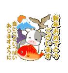 のほほん子牛 毎日&年末年始(個別スタンプ:38)