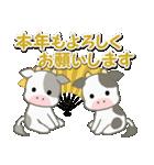 のほほん子牛 毎日&年末年始(個別スタンプ:39)