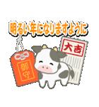 のほほん子牛 毎日&年末年始(個別スタンプ:40)