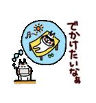 新しい冬のほのぼのとしたスタンプ(個別スタンプ:40)