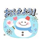 冬とお正月♡やさしいスマイル(個別スタンプ:5)