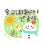 冬とお正月♡やさしいスマイル(個別スタンプ:10)