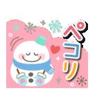冬とお正月♡やさしいスマイル(個別スタンプ:13)