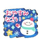冬とお正月♡やさしいスマイル(個別スタンプ:32)