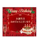 【動く・誕生日・クリスマス・お正月】(個別スタンプ:1)