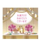 【動く・誕生日・クリスマス・お正月】(個別スタンプ:3)