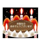 【動く・誕生日・クリスマス・お正月】(個別スタンプ:5)