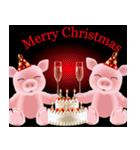 【動く・誕生日・クリスマス・お正月】(個別スタンプ:11)