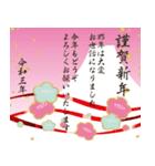 【動く・誕生日・クリスマス・お正月】(個別スタンプ:16)