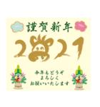 【動く・誕生日・クリスマス・お正月】(個別スタンプ:17)