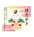 【動く・誕生日・クリスマス・お正月】(個別スタンプ:18)