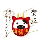 【動く・誕生日・クリスマス・お正月】(個別スタンプ:19)