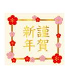 【動く・誕生日・クリスマス・お正月】(個別スタンプ:22)