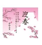 【動く・誕生日・クリスマス・お正月】(個別スタンプ:23)