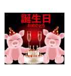 【動く・誕生日・クリスマス・お正月】(個別スタンプ:24)
