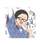 冬男子2【ポップアップスタンプ】(個別スタンプ:7)