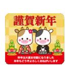2021うし年の年賀状/冬春【丑】(個別スタンプ:1)