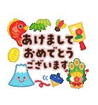 2021うし年の年賀状/冬春【丑】(個別スタンプ:2)
