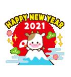 2021うし年の年賀状/冬春【丑】(個別スタンプ:3)