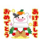 2021うし年の年賀状/冬春【丑】(個別スタンプ:4)