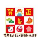 2021うし年の年賀状/冬春【丑】(個別スタンプ:5)