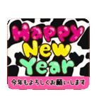 2021うし年の年賀状/冬春【丑】(個別スタンプ:6)