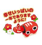 2021うし年の年賀状/冬春【丑】(個別スタンプ:7)