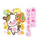2021うし年の年賀状/冬春【丑】(個別スタンプ:8)