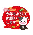 2021うし年の年賀状/冬春【丑】(個別スタンプ:9)