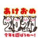 2021うし年の年賀状/冬春【丑】(個別スタンプ:10)