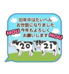 2021うし年の年賀状/冬春【丑】(個別スタンプ:11)