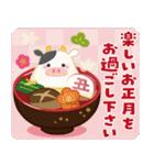 2021うし年の年賀状/冬春【丑】(個別スタンプ:12)