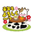 2021うし年の年賀状/冬春【丑】(個別スタンプ:13)