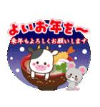 2021うし年の年賀状/冬春【丑】(個別スタンプ:14)