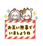 2021うし年の年賀状/冬春【丑】(個別スタンプ:15)