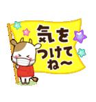 2021うし年の年賀状/冬春【丑】(個別スタンプ:16)
