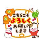 2021うし年の年賀状/冬春【丑】(個別スタンプ:17)