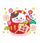 2021うし年の年賀状/冬春【丑】(個別スタンプ:18)