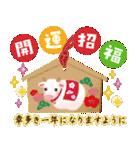 2021うし年の年賀状/冬春【丑】(個別スタンプ:19)