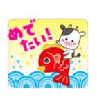 2021うし年の年賀状/冬春【丑】(個別スタンプ:20)