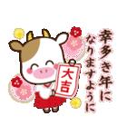 2021うし年の年賀状/冬春【丑】(個別スタンプ:22)