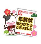 2021うし年の年賀状/冬春【丑】(個別スタンプ:23)