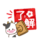 2021うし年の年賀状/冬春【丑】(個別スタンプ:26)