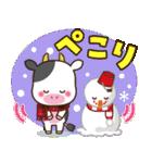 2021うし年の年賀状/冬春【丑】(個別スタンプ:27)