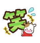 2021うし年の年賀状/冬春【丑】(個別スタンプ:28)
