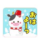 2021うし年の年賀状/冬春【丑】(個別スタンプ:29)