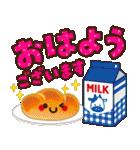2021うし年の年賀状/冬春【丑】(個別スタンプ:30)