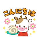 2021うし年の年賀状/冬春【丑】(個別スタンプ:31)