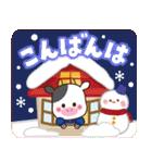 2021うし年の年賀状/冬春【丑】(個別スタンプ:32)