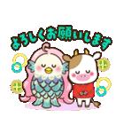 2021うし年の年賀状/冬春【丑】(個別スタンプ:33)